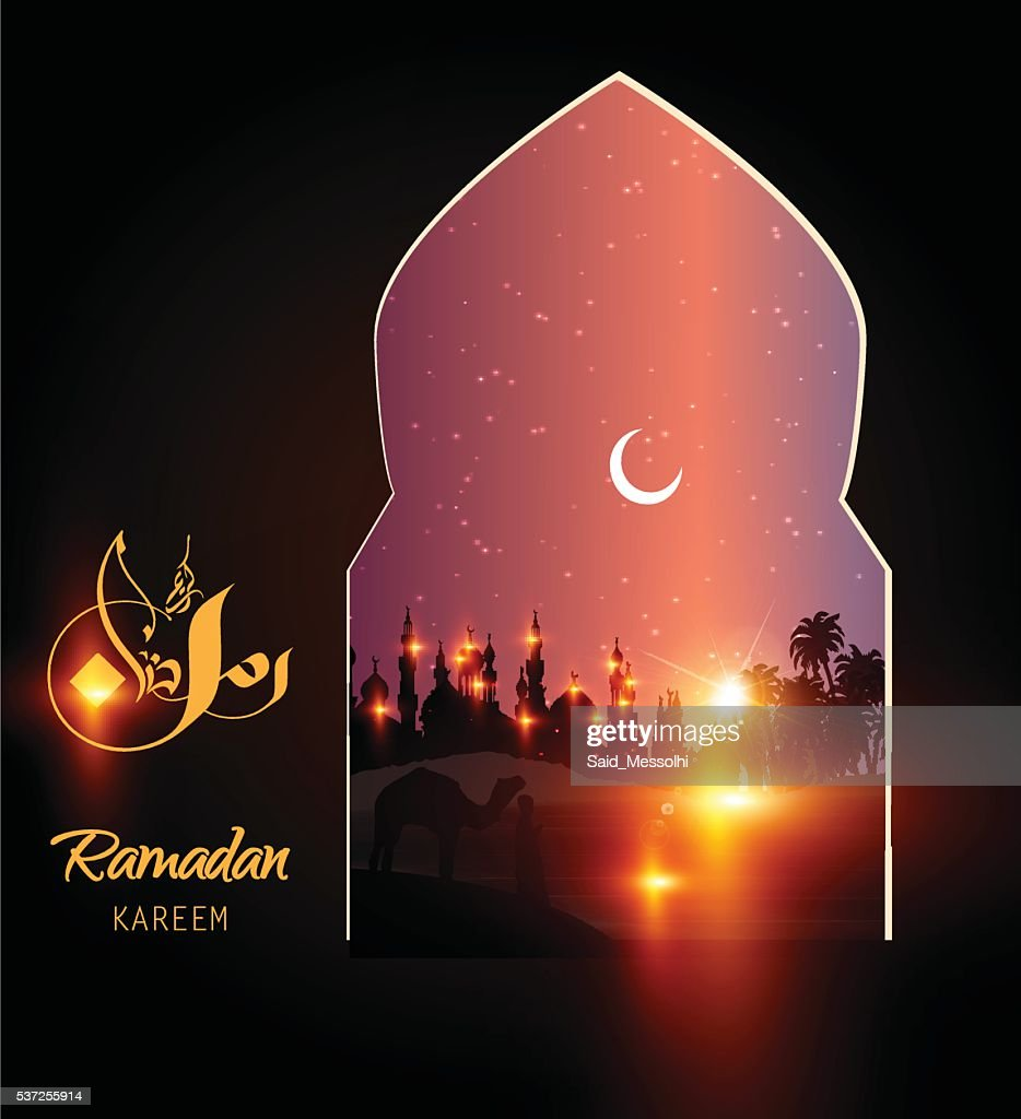 Ramadan Kareem  - background