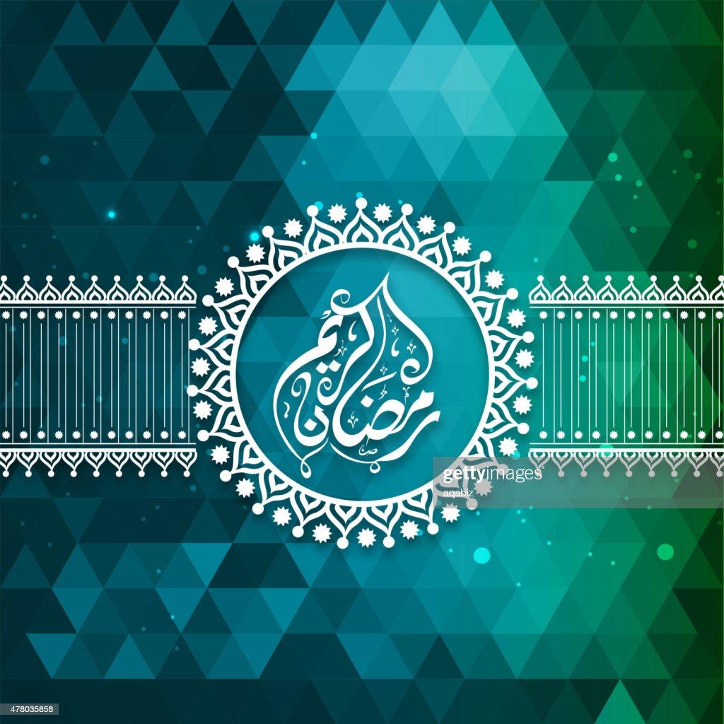 Ramadan Kareem celebration greeting card design.