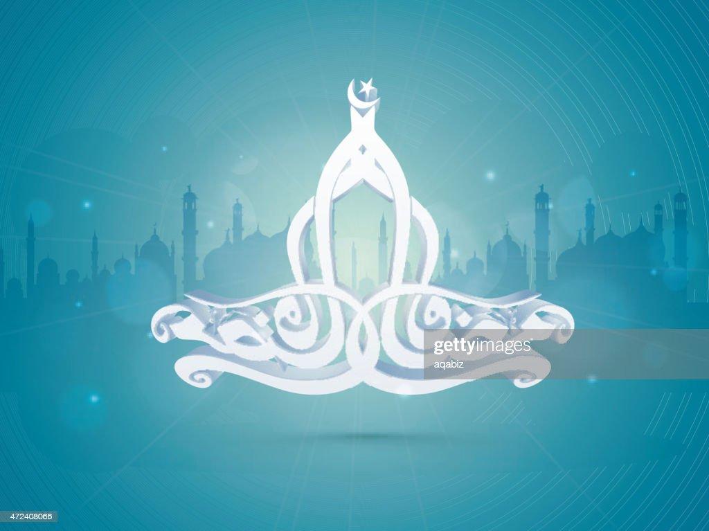 Ramadan Kareem celebration with islamic mosque and masjid.