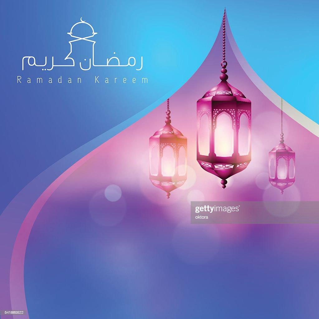Ramadan Kareem colorful arabic lantern soft light