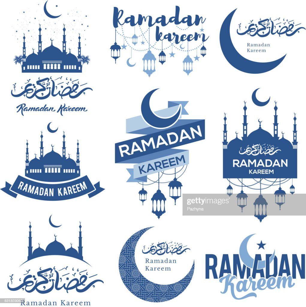Ramadan Kareem emblems set