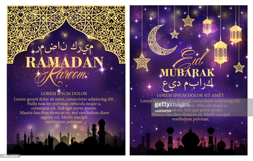 Ramadan Kareem greeting card and poster design
