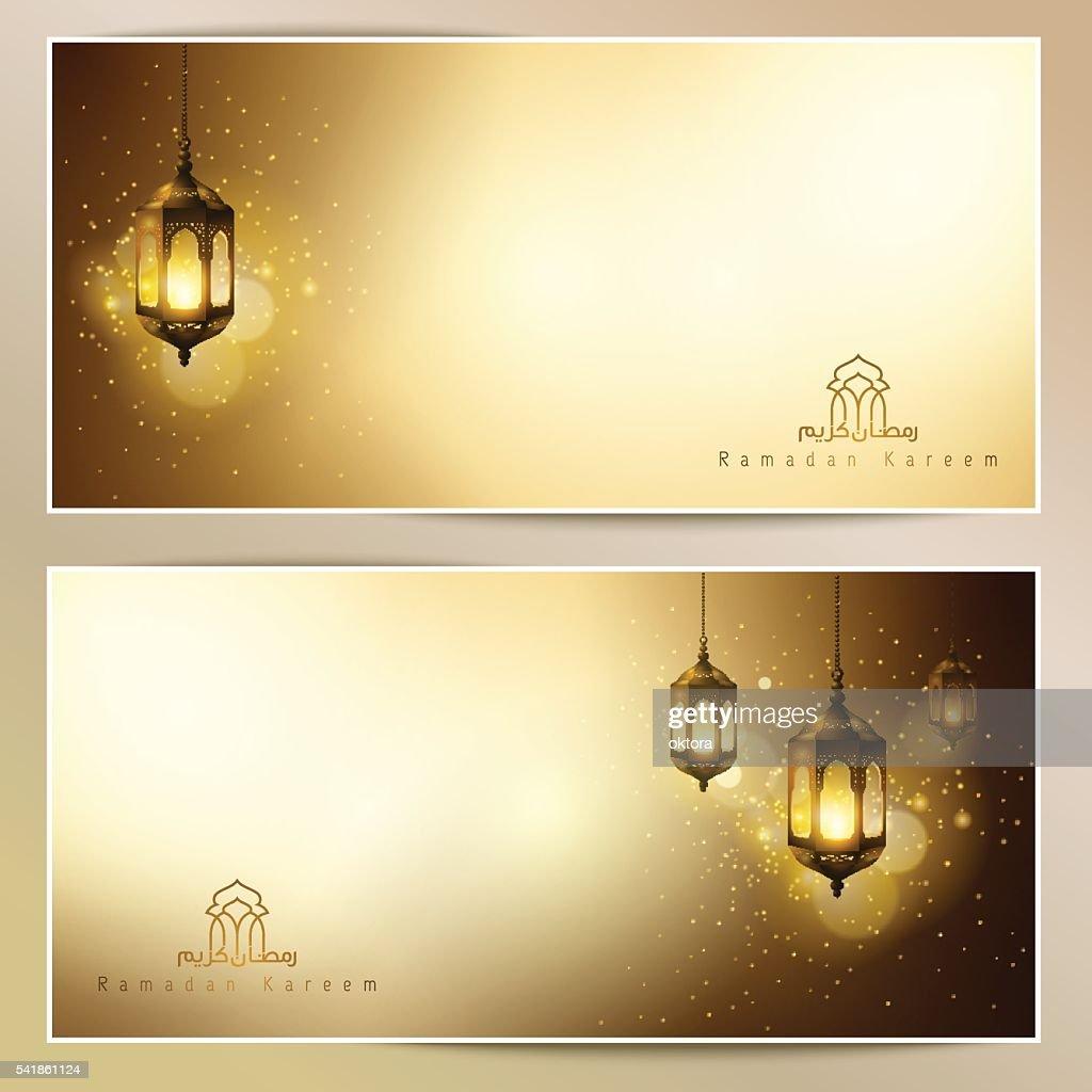 Ramadan Kareem greeting card glowing gold arabic lamp