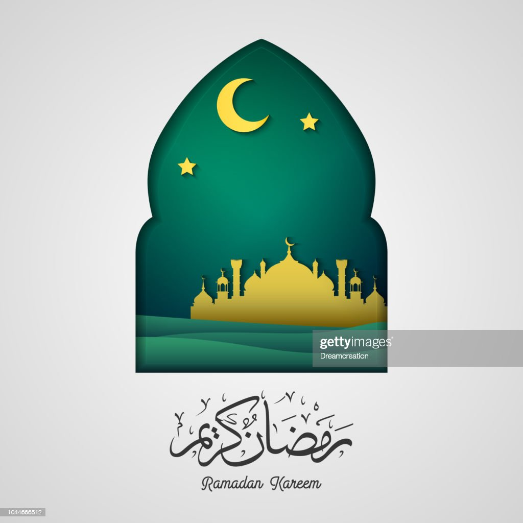 Ramadan Kareem greeting card template with arabic pattern
