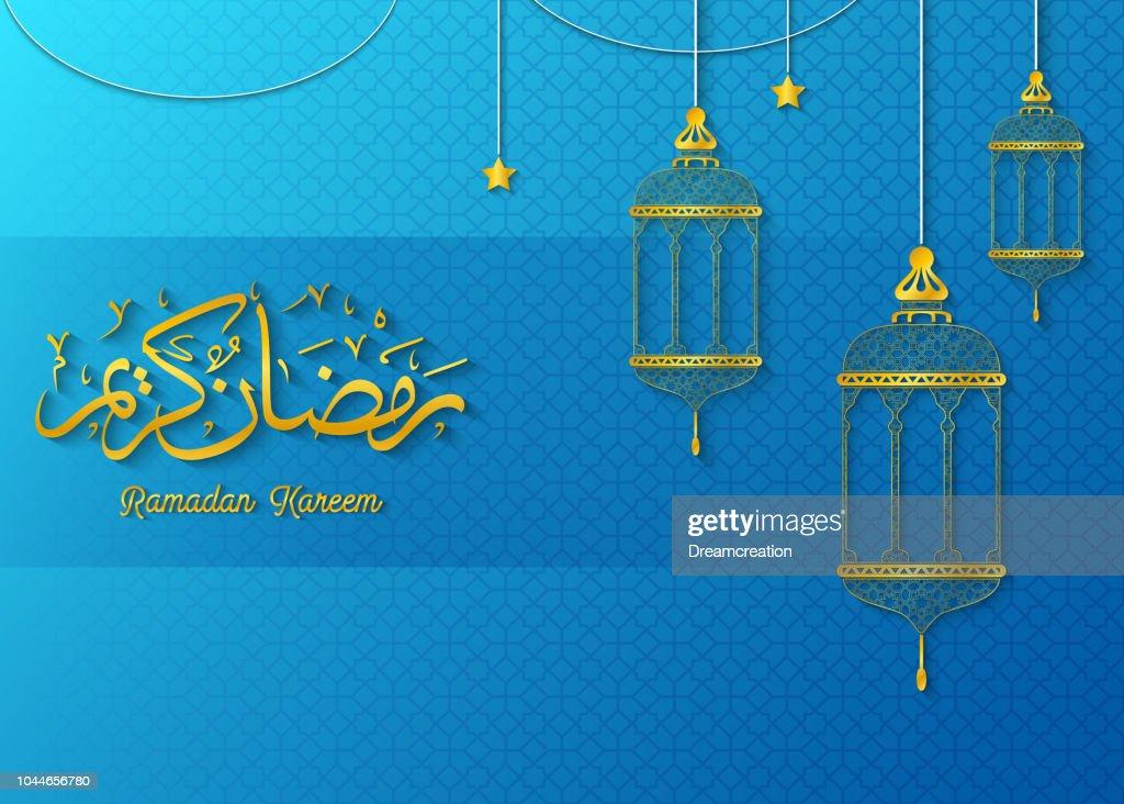 Ramadan Kareem greeting card with hanging Lantern