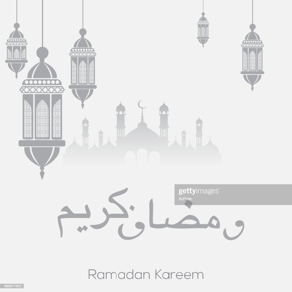 Ramadan Kareem greeting card with mosque and arabic ornament. Vector.