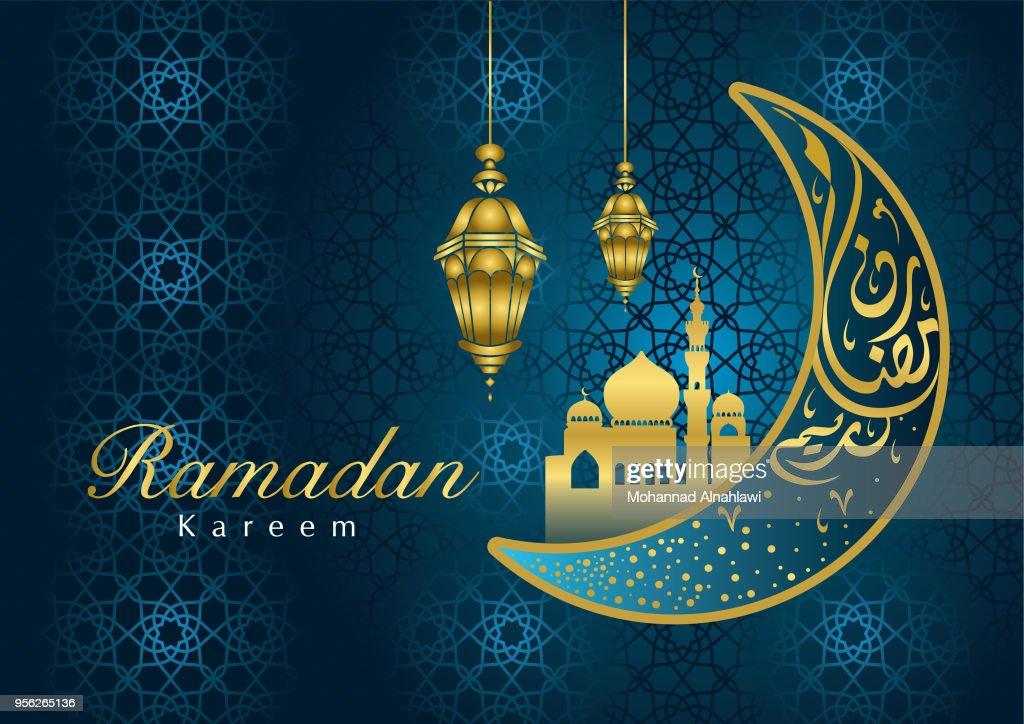Ramadan Kareem Greeting Card with unique lanterns .