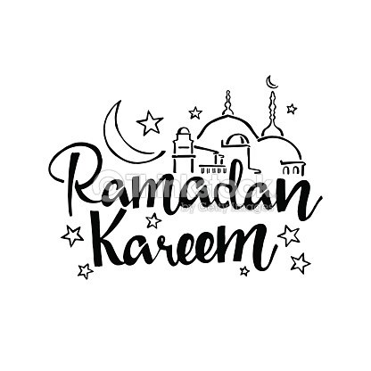 Ramadan Kareem Hand Drawn Lettering Vector Art