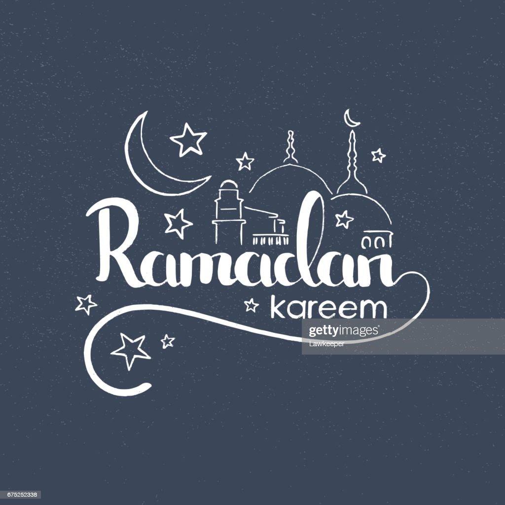 Ramadan Kareem handwritten lettering