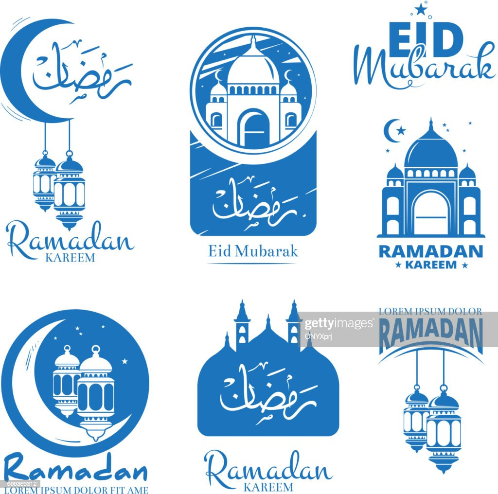 Ramadan kareem holy celebration. Vector ramadans monochrome arabian badges
