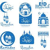 Ramadan kareem holy celebration. Vector ramadans monochrome arabian badges