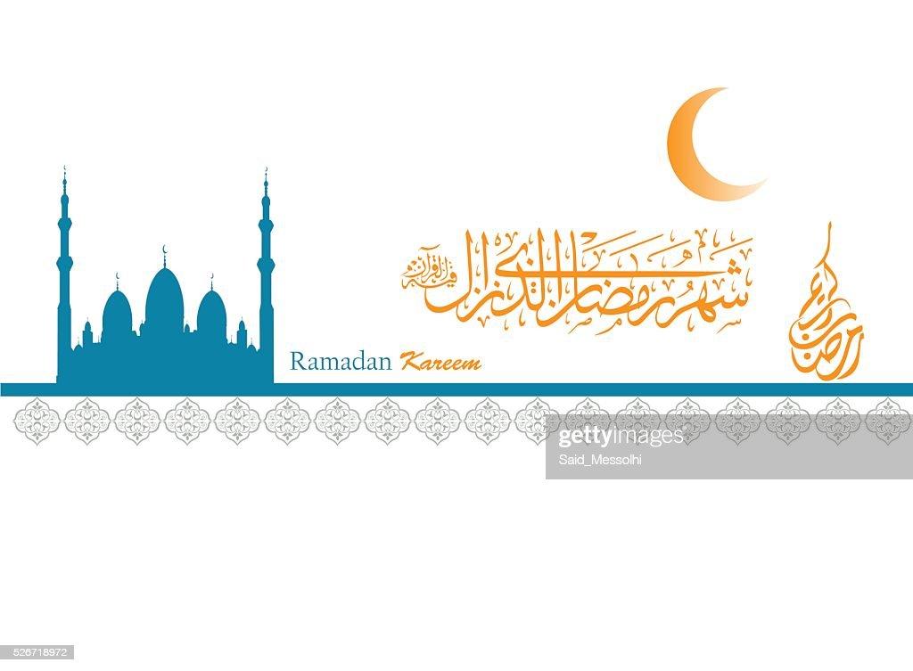 Ramadan Kareem (translation Generous Ramadhan) in Arabic calligraphy style
