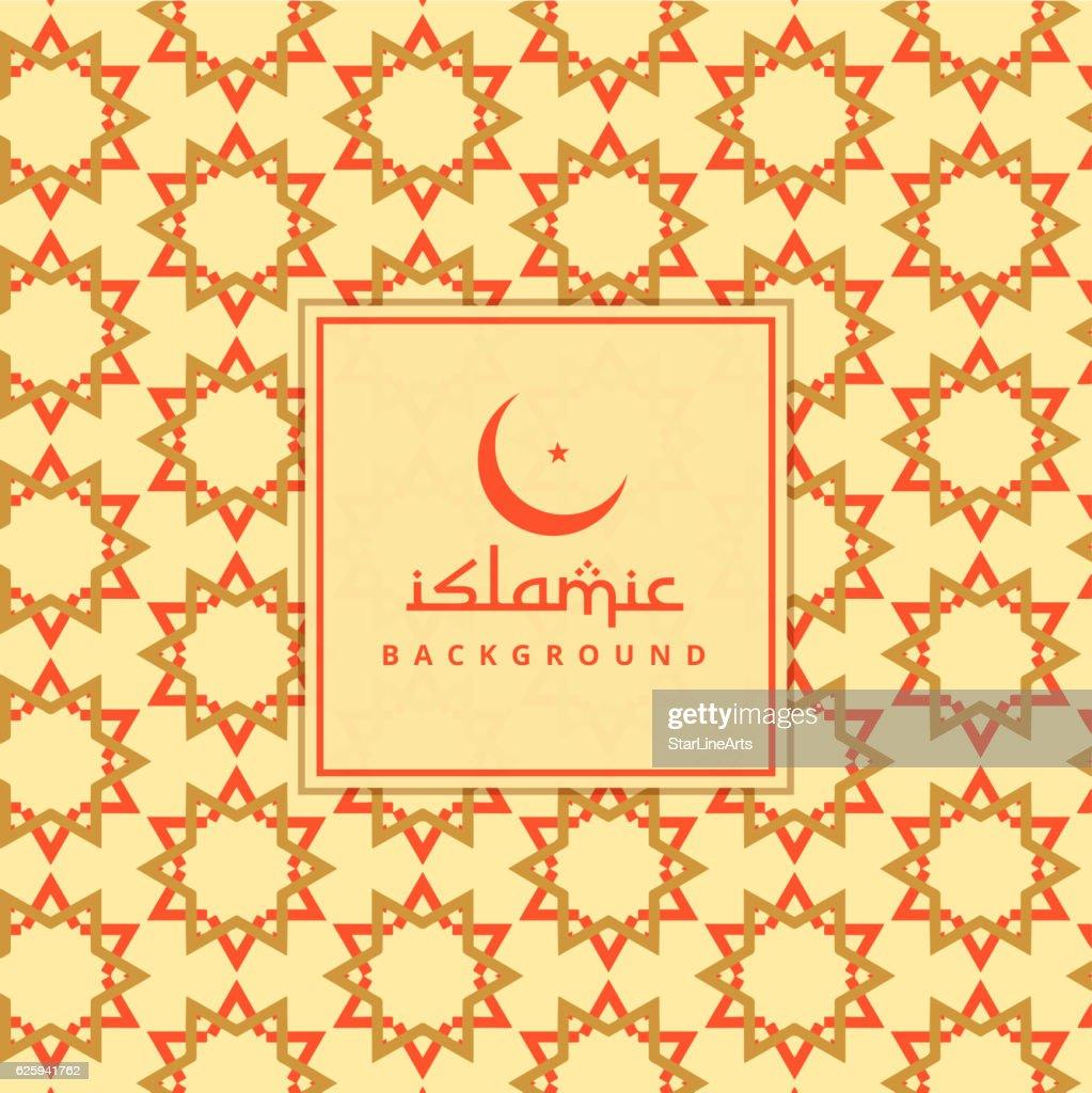 ramadan kareem islamic background pattern
