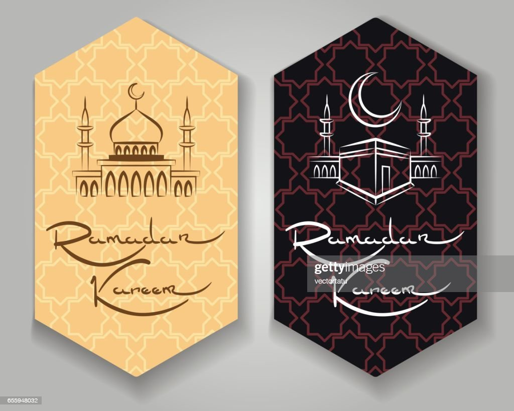 Ramadan kareem labels