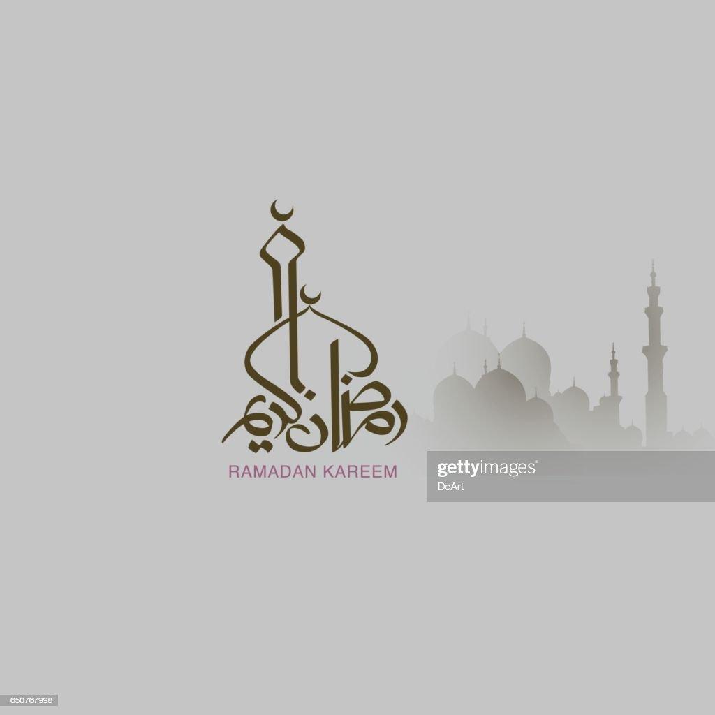 Ramadan Kareem Mubarak Greeting Vector File In Arabic Calligraphy