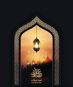 Ramadan kareem Night 12