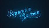 Ramadan Kareem shiny label