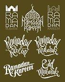 Ramadan Kareem types