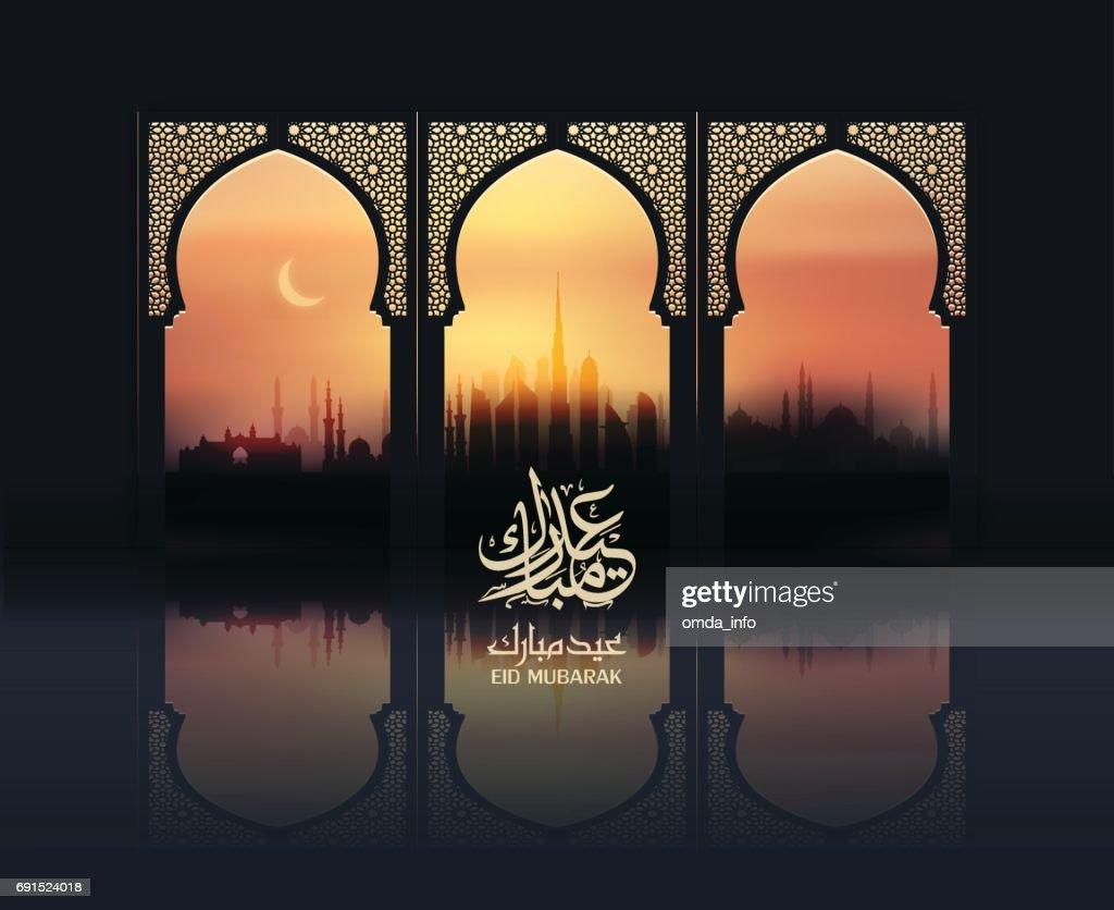 Ramadan kareem UEA 5