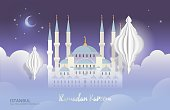 Ramadan Kareem. Vector greeting illustration. Night cloudy background with stylized