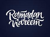 Ramadan Kareem - vector hand drawn brush lettering
