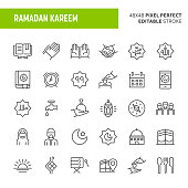 Ramadan Kareem Vector Icon Set