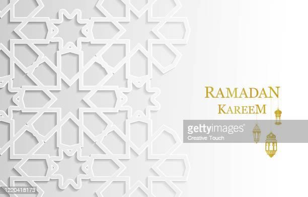 ラマダン カリーム - ラマダン点のイラスト素材/クリップアート素材/マンガ素材/アイコン素材