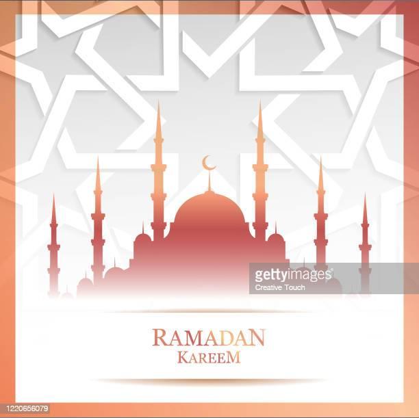 ramadan kareem - minaret stock illustrations