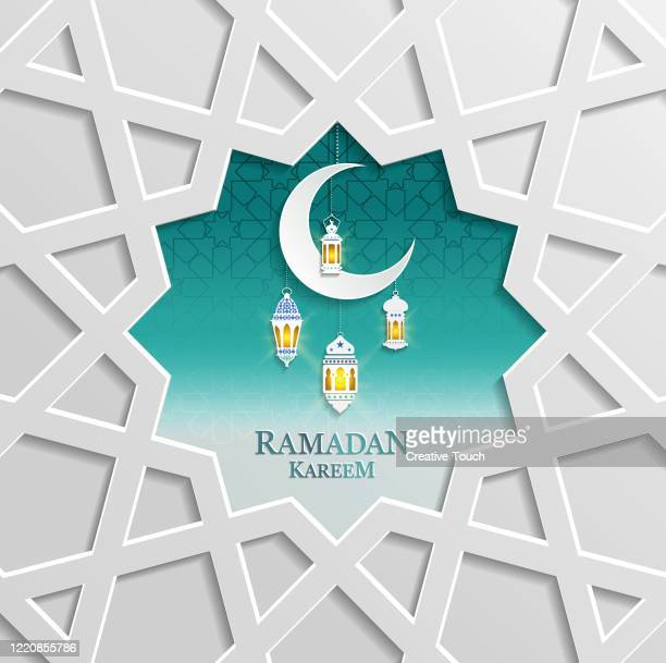 ramadan kareem - eid mubarak stock illustrations