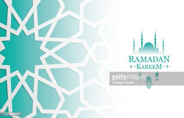ラマダン カリーム - ラマダン・カリーム点のイラスト素材/クリップアート素材/マンガ素材/アイコン素材