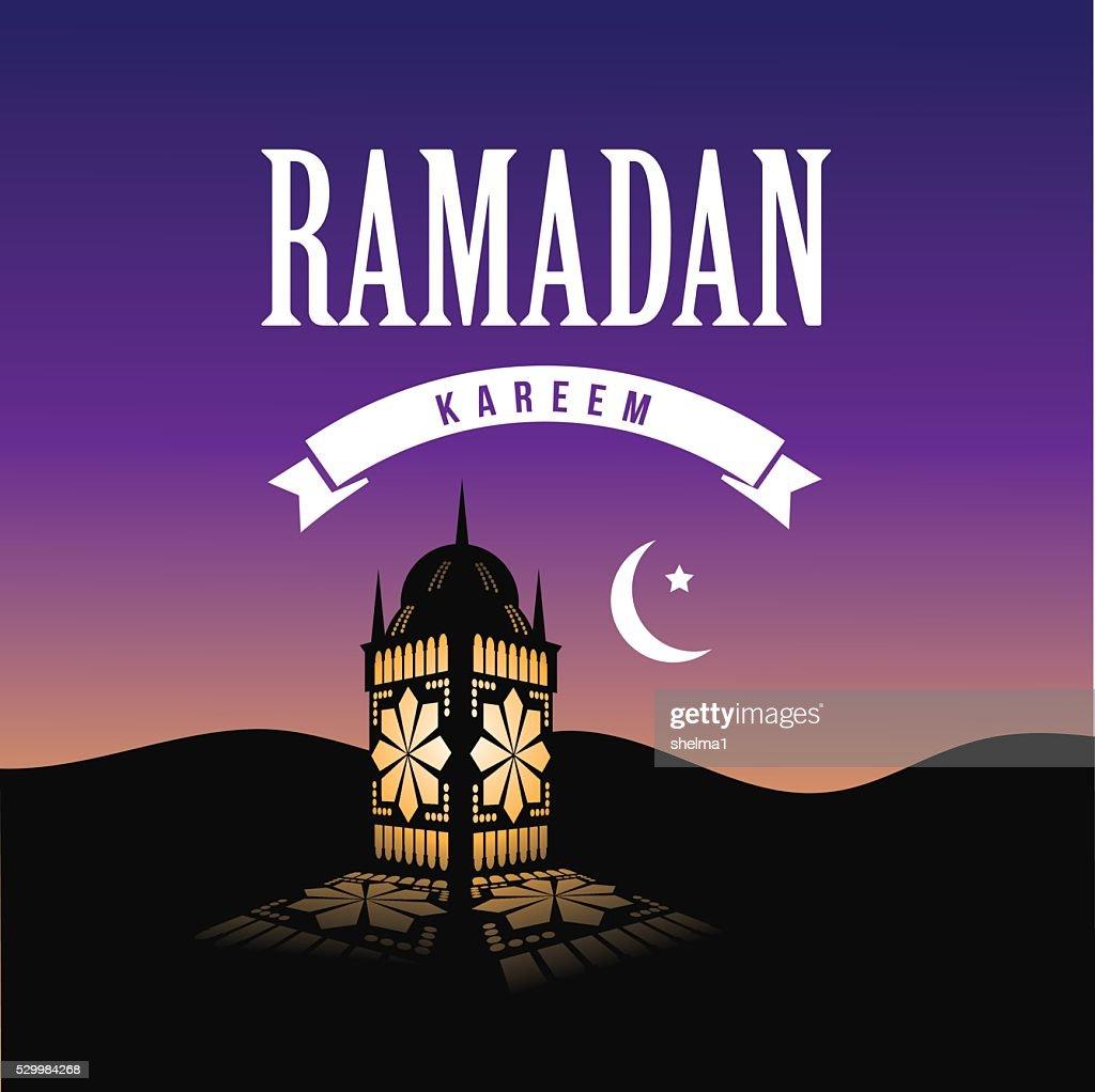 Ramadan lantern design.