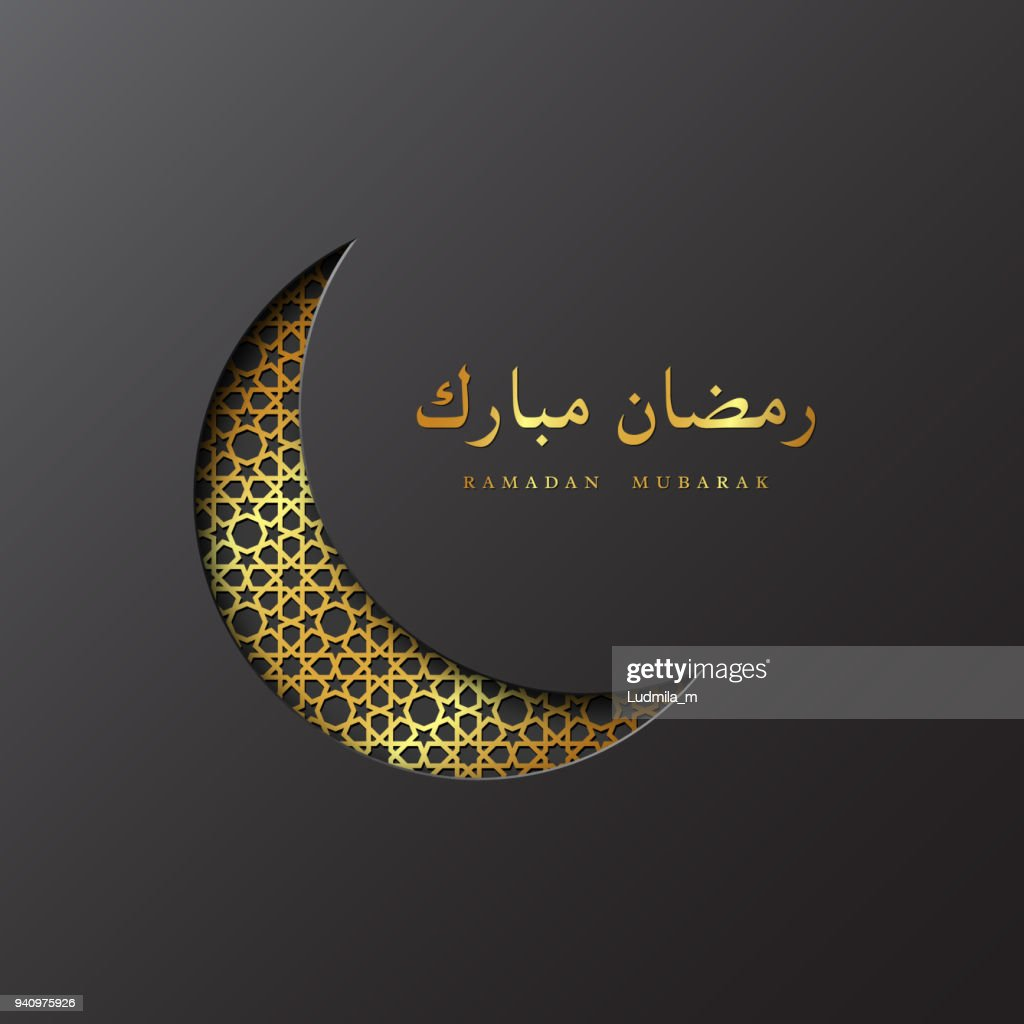 Ramadan Mubarak golden crescent moon.