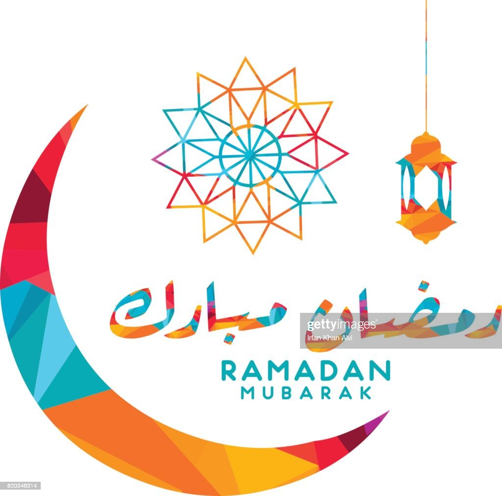 Ramadan Mubarak vector design.