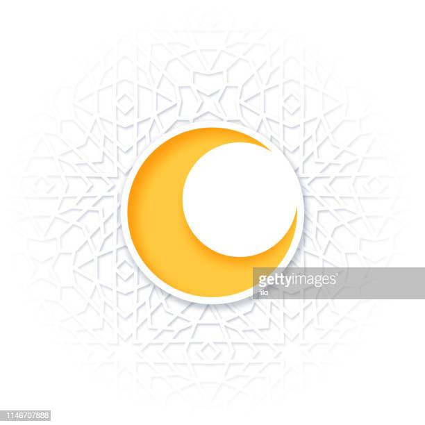 ramadan - ramadan stock illustrations