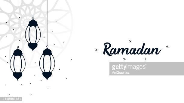 ilustrações, clipart, desenhos animados e ícones de ramadan com fundo do projeto do lentern - qatar
