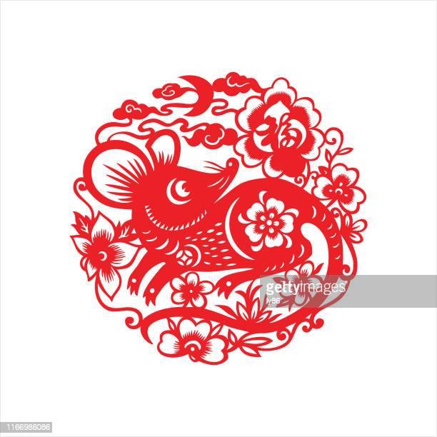 ラットペーパーカット、ラットの年、2020年、新年おめでとう、中国の新年 - 干支点のイラスト素材/クリップアート素材/マンガ素材/アイコン素材