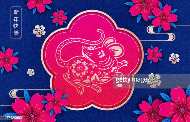 rat papercut, year of the rat, 2020, happy new year, chinese new year - chinese zodiac sign stock illustrations