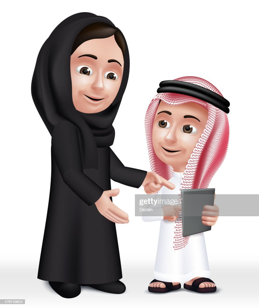 Realistic 3D Arab Teacher Woman Character Teaching Boy Student