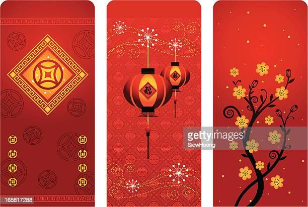 bildbanksillustrationer, clip art samt tecknat material och ikoner med 3 red and gold banners with asian lanterns and flowers - kinesiska lyktfestivalen