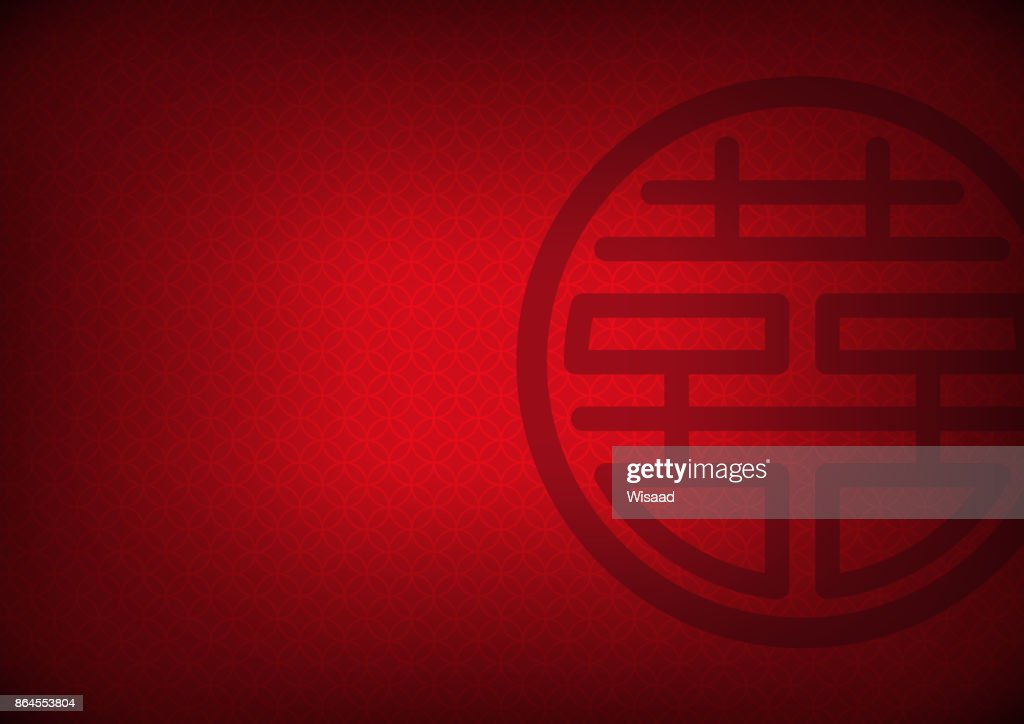 red circle overlap chinese abstract background with 'double happiness' word