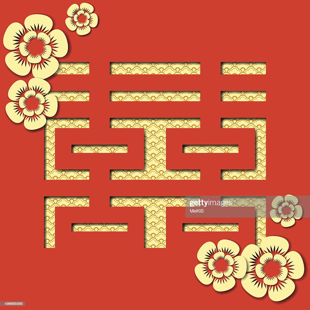 Red Double Happiness Chinese Symbol Of Marriage Vector Art Getty