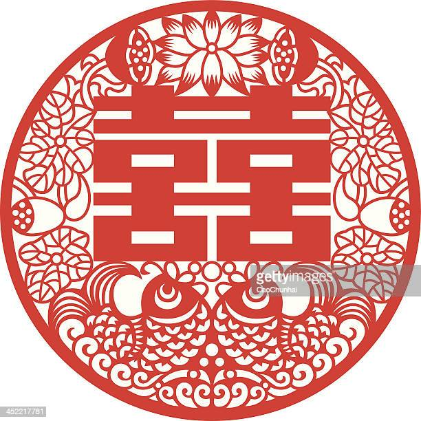 red etching on white of florals and birds double happiness - symmetry stock illustrations