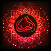Red floral frame with arabic text for Ramadan Kareem celebration