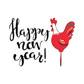 Red Rooster as a symbol of 2017