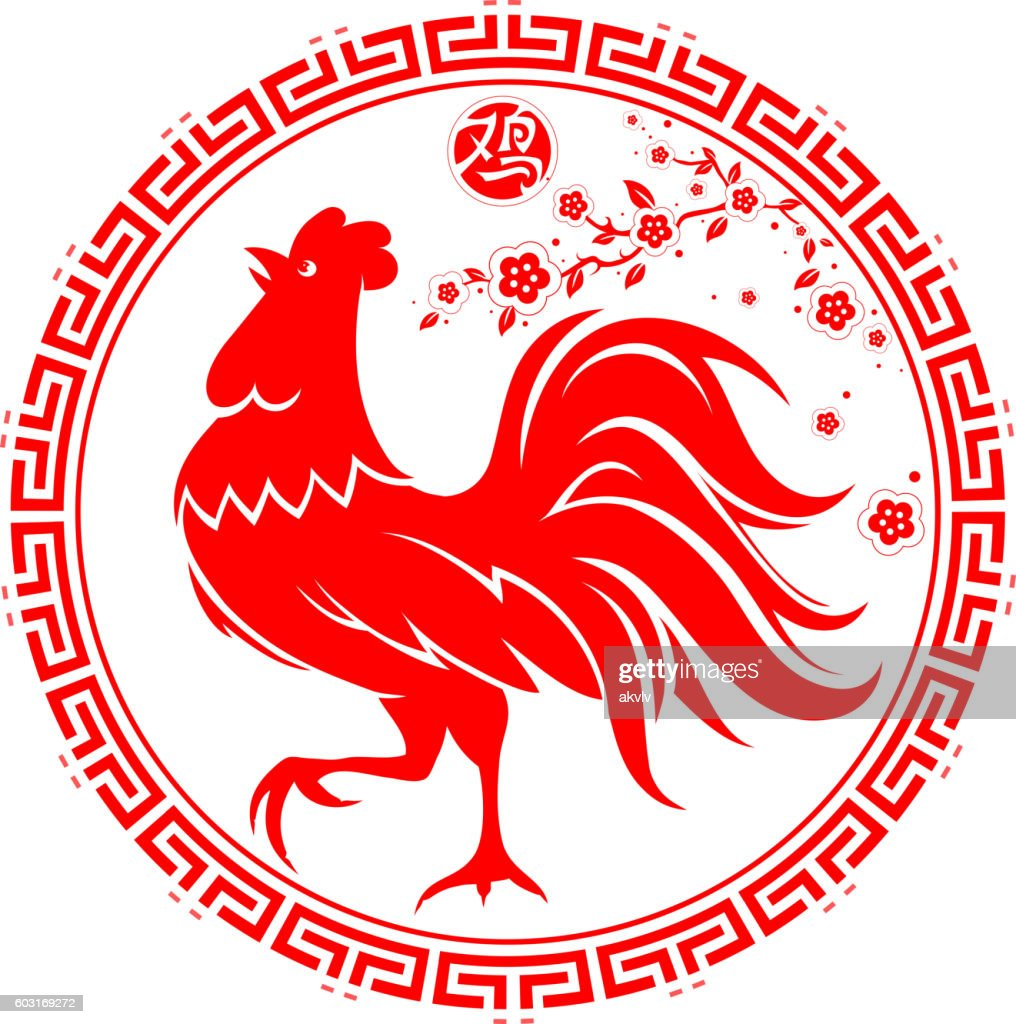 Red Rooster as symbol for 2017 by Chinese zodiac