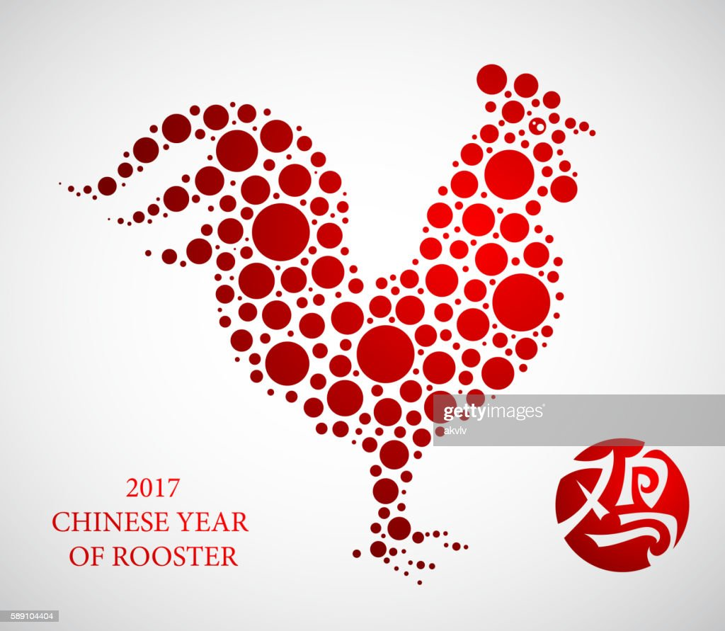 Red Rooster As Symbol Of 2017 By Chinese Zodiac Vector Art Getty