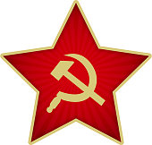 Red Star of the Soviet army with Sickle and Hammer
