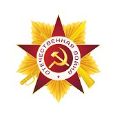 A red star. The sign of the Great Patriotic War. EPS10