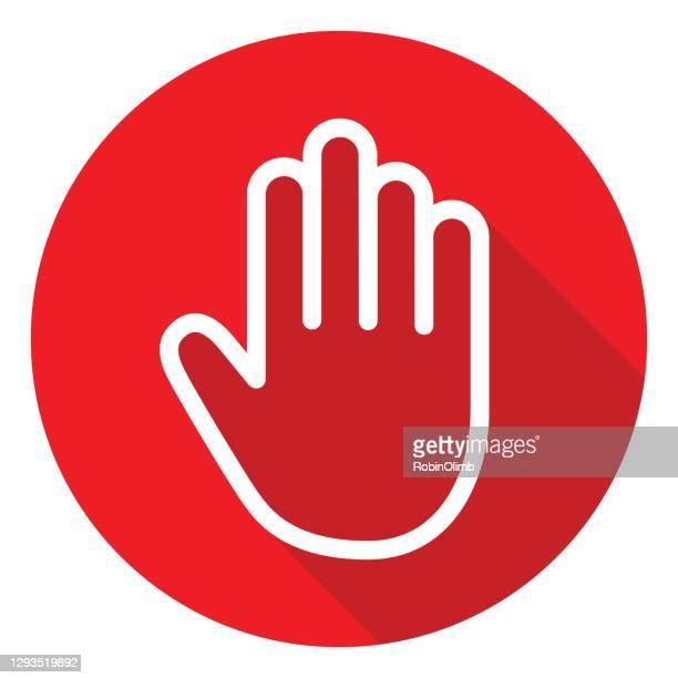 赤いストップハンドアイコン - ストップ点のイラスト素材/クリップアート素材/マンガ素材/アイコン素材