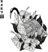 Free Crane Tattoo Clipart And Vector Graphics Clipartme